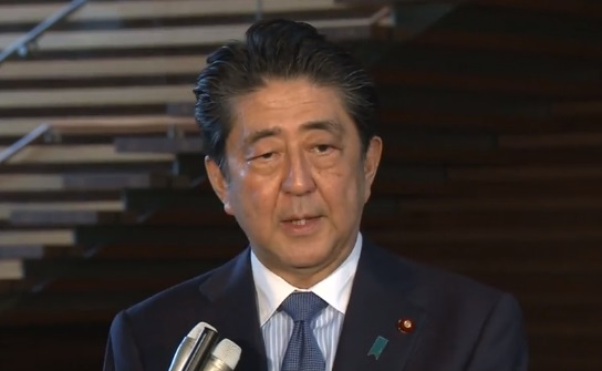 Hội nghị thượng đỉnh Trump-Kim là đòn bẩy để Nhật Bản trao đổi với Bắc Hàn về vấn đề con tin