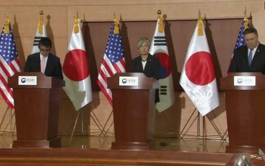 Hoa Kỳ, Nam Hàn, Nhật  thảo luận về tập trận và phi nguyên tử hóa Bình Nhưỡng