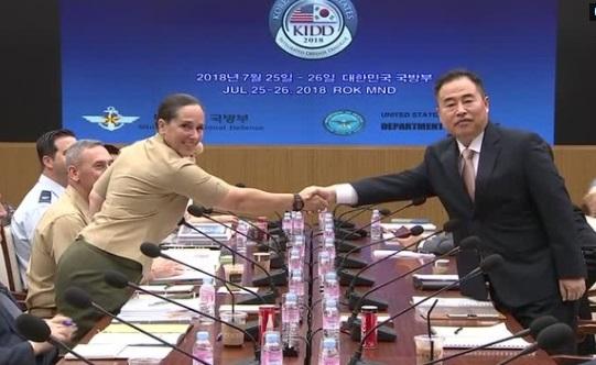 Hoa Kỳ và Nam Hàn tổ chức cuộc họp tư vấn quốc phòng