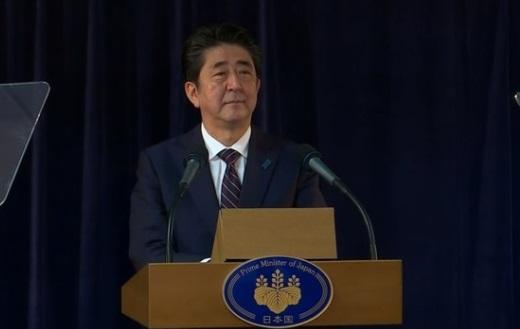 Thủ tướng Nhật hủy kế hoạch công du Iran