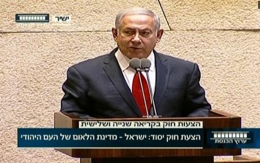 Israel thông qua dự luật Quốc Gia Dân Tộc Do Thái kỳ thị người Ả Rập