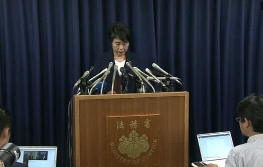 Nhật tử hình 6 thành viên cuối cùng của Giáo Phái Sùng Bái Ngày Tận Thế
