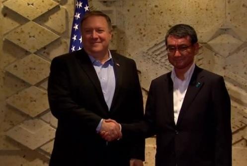 Rời Bình Nhưỡng, Ngoại Trưởng Hoa Kỳ gặp thủ tướng Nhật tại Tokyo