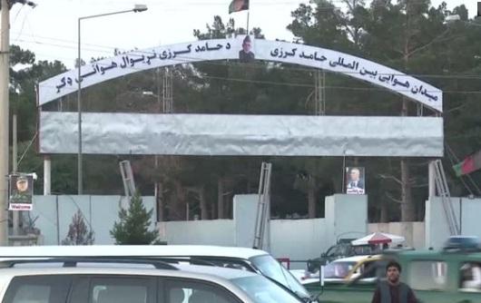 Bom nổ gần phi trường Kabul, ít nhất 10 người thiệt mạng
