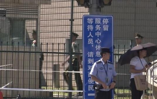 Bom nổ bên ngoài tòa đại sứ Hoa Kỳ tại Bắc Kinh