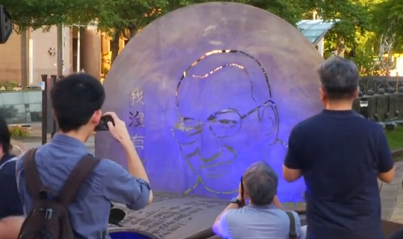 Trung Cộng ngăn cản các sự kiện tưởng niệm 1 năm ngày mất của ông Lưu Hiểu Ba