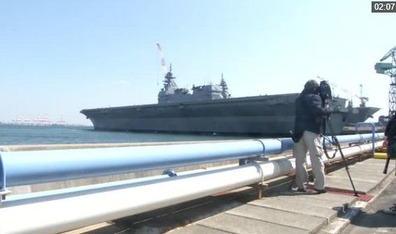 Nhật Bản sắp đưa mẫu hạm trực thăng lớn vào Biển Đông