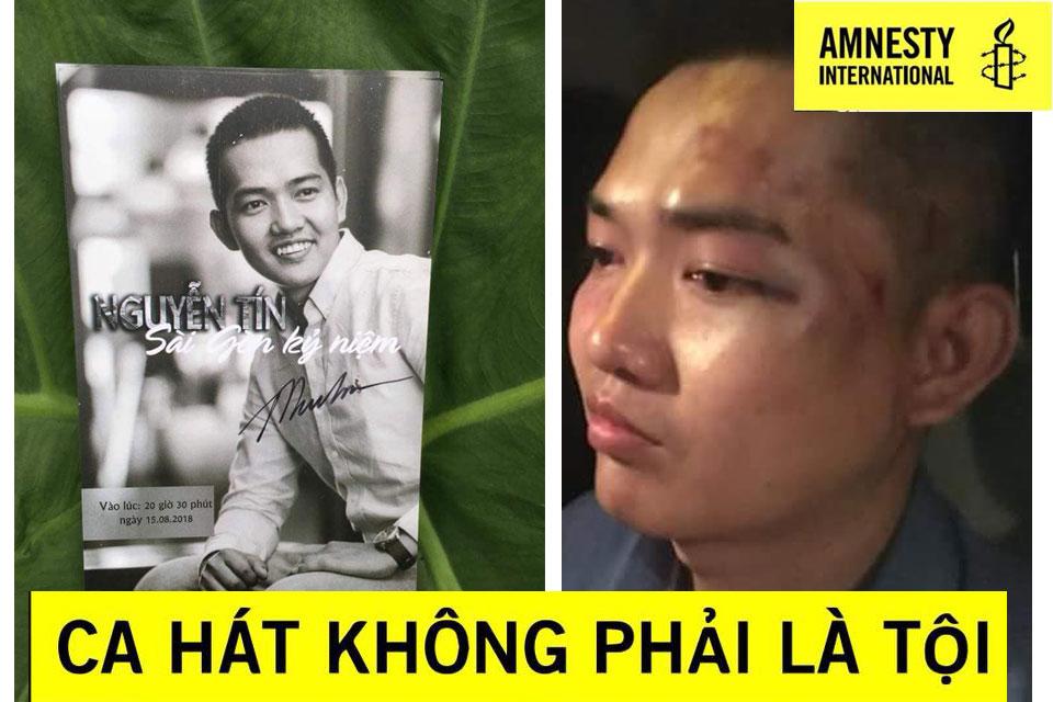 Ân Xá Quốc Tế đòi điều tra vụ công an hành hung khán giả đêm nhạc Nguyễn Tín