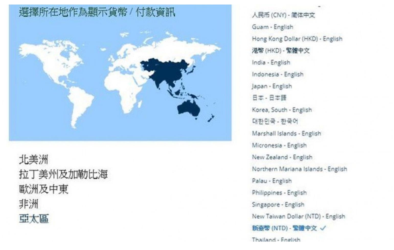 Đài Loan cám ơn United Airlines vì giải pháp cho yêu sách của Bắc Kinh
