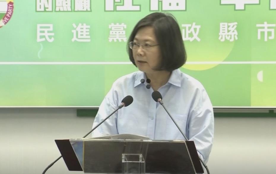 Thượng nghị sĩ Hoa Kỳ Gardner chuẩn bị dự luật giúp Đài Loan giữ đồng minh