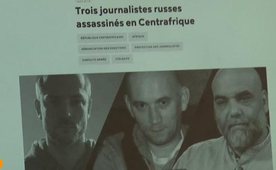 3 nhà báo Nga bị sát hại tại Cộng Hòa Trung Phi từng điều tra nhóm lính đánh thuê Wagner