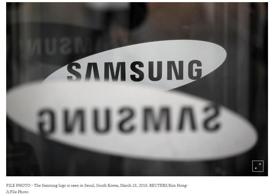 Samsung cân nhắc việc đình chỉ hoạt động một nhà máy sản xuất điện thoại ở Trung Cộng