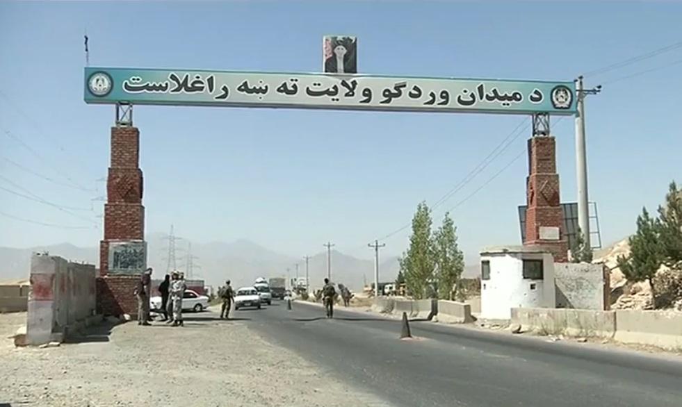 Quân đội Afghanistan giao tranh ác liệt với Taliban tại Ghazni