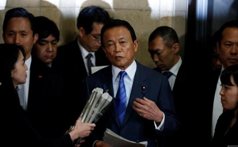 Nhật cân nhắc việc thành lập quỹ đầu tư vào dự án cơ sở hạ tầng của Hoa Kỳ
