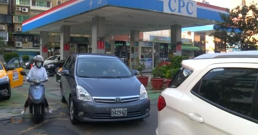 Công ty Mỹ Cheniere Energy ký thỏa thuận cung cấp khí đốt 25 năm với công ty Đài Loan CPC