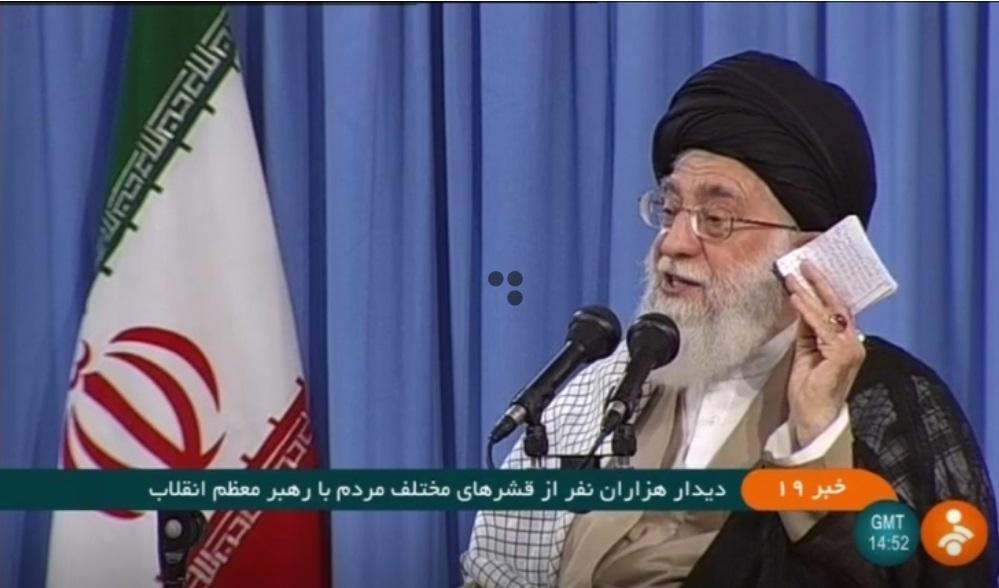 Iran tuyên bố đã trang bị hệ thống phòng thủ mới lên tàu chiến
