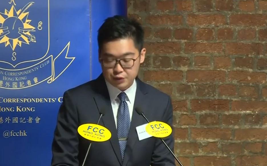 Trung Cộng chỉ trích Câu Lạc Bộ Ký Giả Hong Kong tổ chức buổi diễn thuyết của chính khách đòi ly khai
