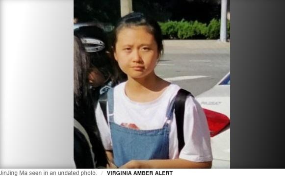 Ban hành báo động sau khi bé gái người Hoa 12 tuổi mất tích ở phi trường Reagan National