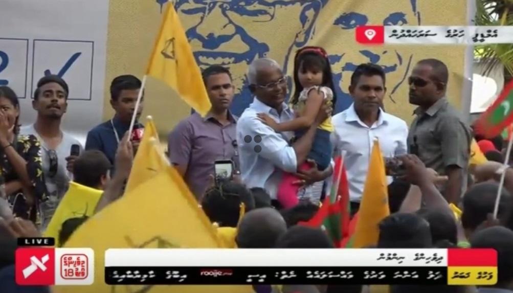 Quân đội Maldives tuyên bố ủng hộ quyết định của người dân sau cuộc bầu cử