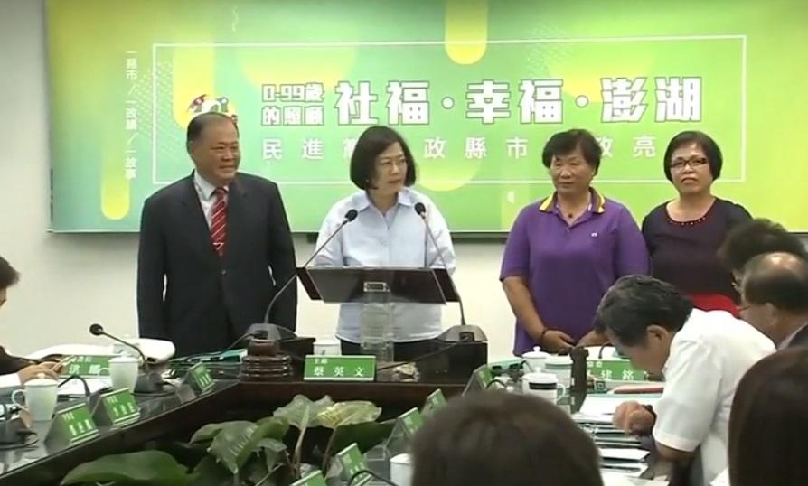 Hoa Kỳ rút các nhà ngoại giao ra khỏi những nước quay lưng lại với Đài Loan