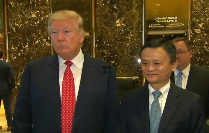 Jack Ma, người đồng sáng lập công ty Alibaba, sẽ nghỉ hưu