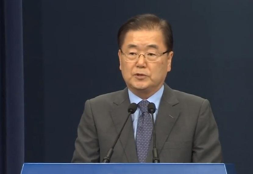 Kim Jong Un nói muốn giải trừ nguyên tử trong nhiệm kỳ đầu của tổng thống Trump