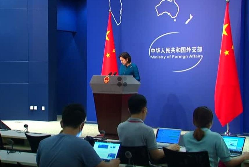 Quốc Hội Hoa Kỳ muốn cấm vận các viên chức Trung Cộng liên quan đến Tân Cương