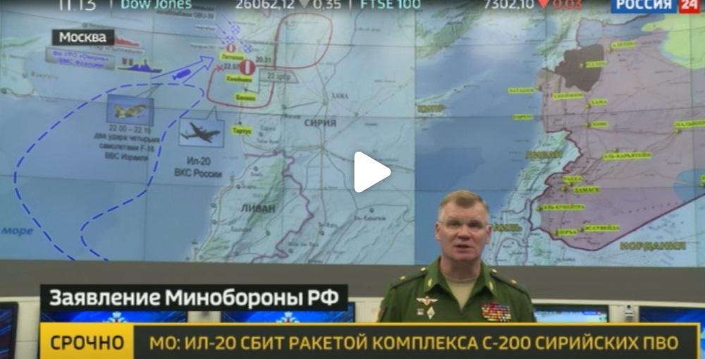 Nga đổ lỗi Israel  gián tiếp làm chiếc máy bay quân sự Nga bị Syria bắn hạ