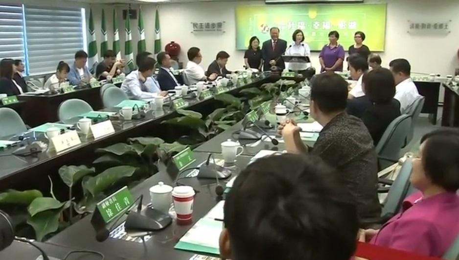 Hoa Kỳ mời bộ trưởng quốc phòng Đài Loan tham dự hội nghị công nghiệp quốc phòng