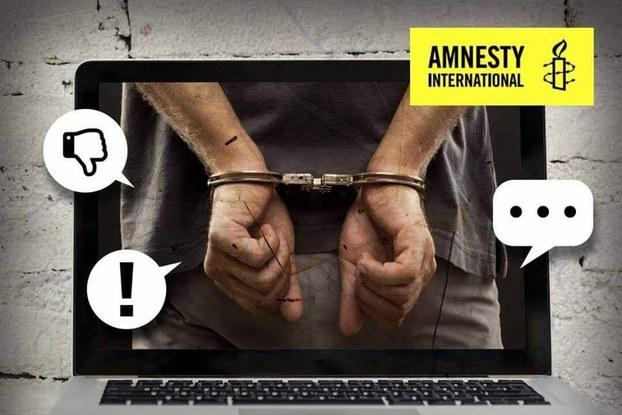 Ân Xá Quốc Tế yêu cầu CSVN đình chỉ thực thi luật an ninh mạng
