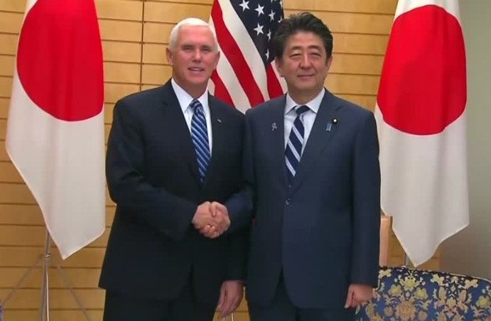 Phó Tổng thống Hoa Kỳ thúc đẩy Nhật Bản thỏa thuận thương mại tự do song phương