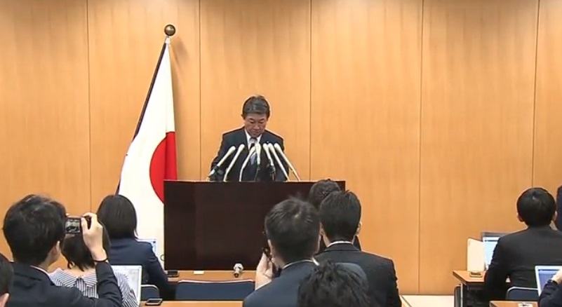 Nhật Bản vẫn chưa được miễn trừ khỏi các lệnh trừng phạt Iran