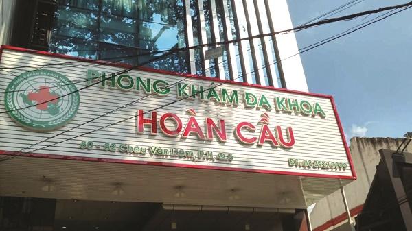 Bác sĩ Việt Nam đang tiếp tay cho phòng khám Trung Cộng lừa người Việt