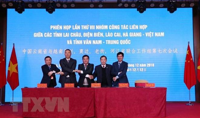 CSVN và Trung Cộng tăng cường hợp tác toàn diện ở biên giới