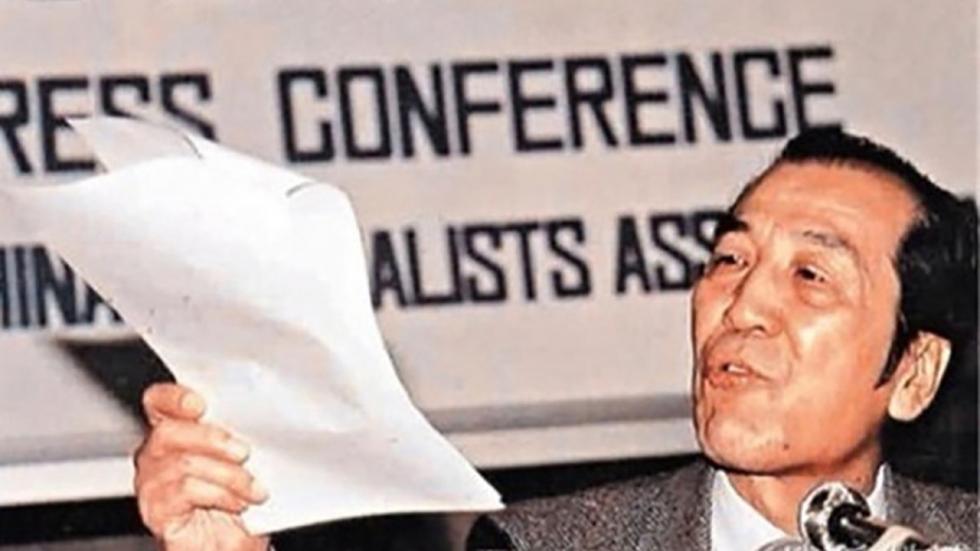 Yuan Mu, người biện hộ cho cuộc đàn áp Thiên An Môn của Trung Cộng, qua đời ở tuổi 90