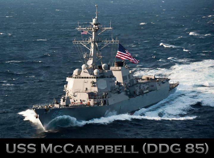 Chiến hạm Hoa Kỳ thách thức tuyên bố chủ quyền của Nga trên biển Nhật Bản
