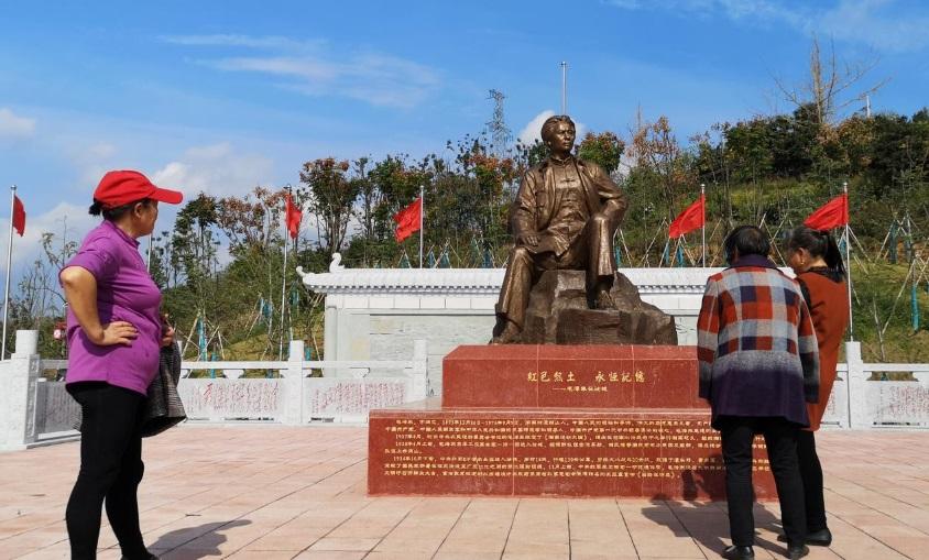 Đầu tư cho các dự án phù phiếm, quận Rucheng Trung Cộng nợ 1 tỷ USD