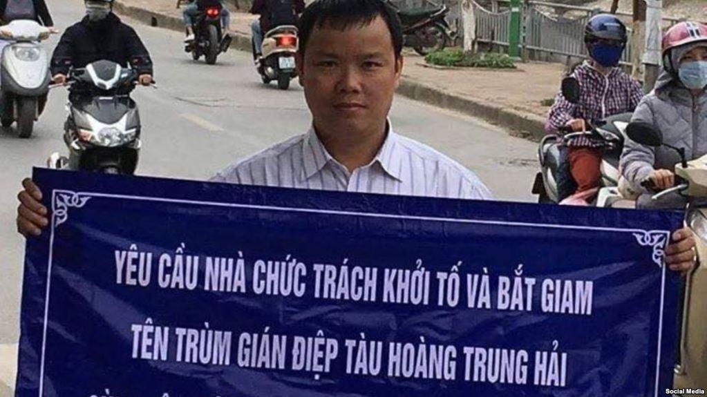 Công an Hà Nội chuyển hồ sơ của nhà báo Lê Anh Hùng sang viện kiểm sát