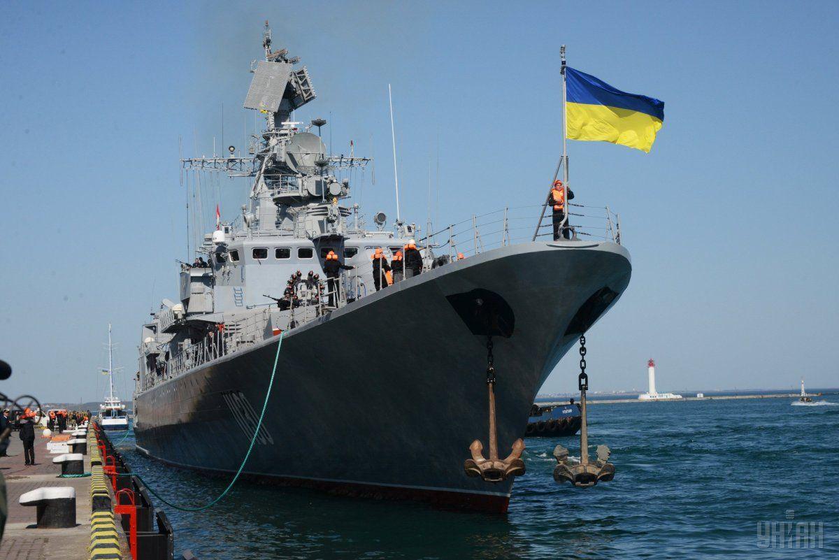 Hoa Kỳ tăng cường hỗ trợ tài chính cho Hải quân Ukraine