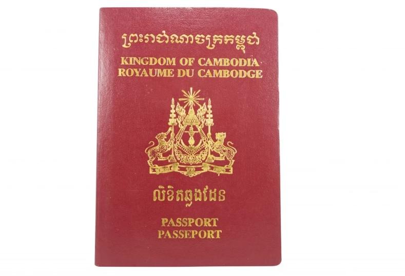 Passport Cambodia có thể mua được bằng tiền