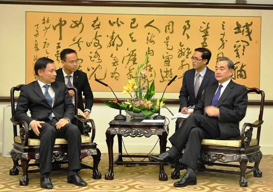 CSVN và Trung Cộng đàm phán về biên giới lãnh thổ