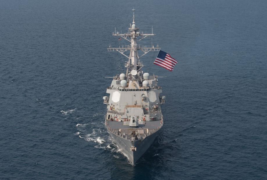 CSVN tuyên bố tôn trọng tự do hàng hải khi chiến hạm Hoa Kỳ tiến sát quần đảo Hoàng Sa