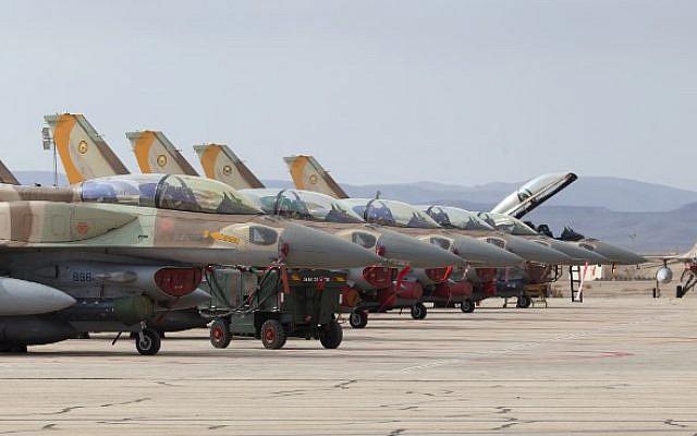 Hoa Kỳ ngăn chặn Israel bán chiến đấu cơ cho Croatia