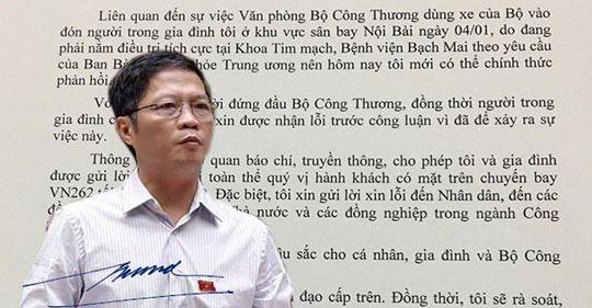 Bộ trưởng Công thương viện cớ nằm ở Khoa tim mạch ở bệnh viện Bạch Mai, nhưng bệnh viện không có khoa này.