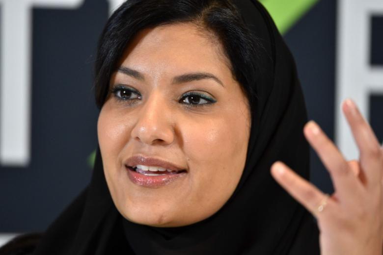 Saudi Arabia công bố nữ đại sứ đầu tiên tại Hoa Kỳ