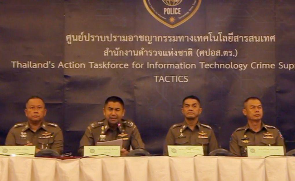 Thái Lan bắt 3 người Việt Nam sử dụng sổ thông hành giả để bay sang Anh quốc