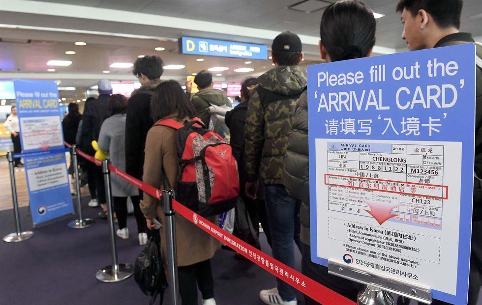 8 tháng tù treo chủ công ty Nam Hàn cấp giấy tờ giả cho người Việt Nam