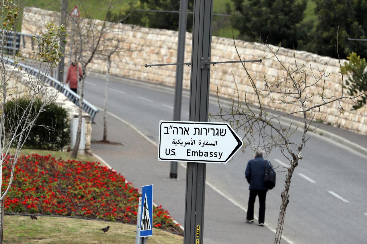 Hoa Kỳ sẽ sáp nhập tòa Tổng lãnh sự tại Jerusalem với tòa Đại sứ Mỹ tại Israel vào tháng 3