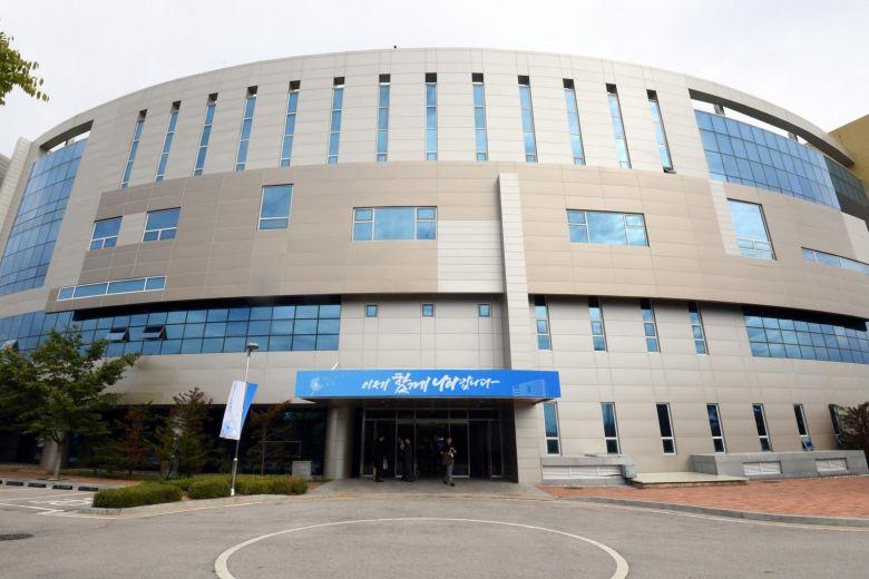 Viên chức Bắc Hàn quay lại văn phòng hợp tác liên Triều