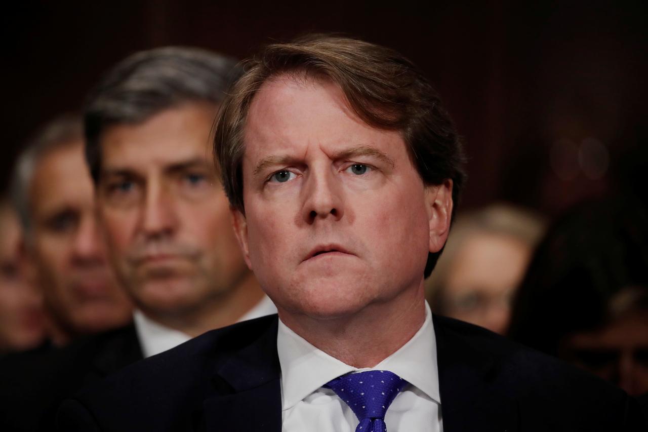 Tổng thống Trump phủ nhận việc yêu cầu luật sư Tòa Bạch Ốc sa thải Công tố viên đặc biệt Robert Mueller